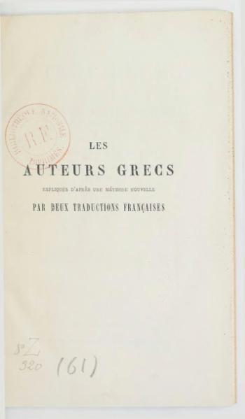 File:Basile de Cesarée - Homélie sur le précepte Observe-toi toi-même, 1880.djvu
