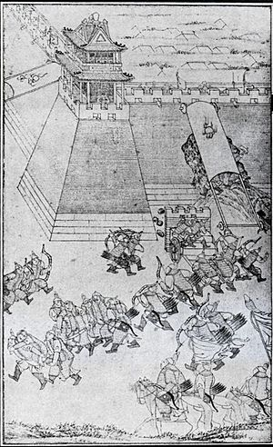 Battle of Ningyuan - Manchus attacking the city wall during the Battle of Ningyuan