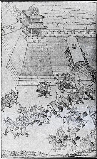 Battle of Ningyuan - Manchus attacking the city wall during the Battle of Ningyuan