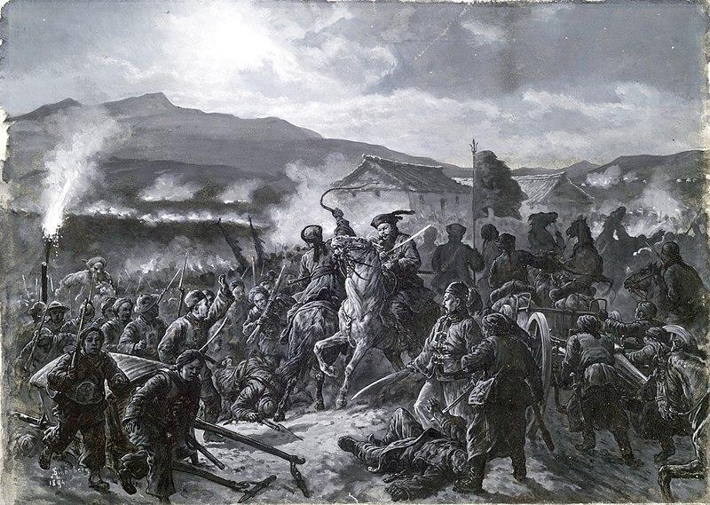 File:Battle of Ping Yang.jpg