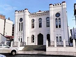 Batumi Synagogue, 2016 (cropped).jpg