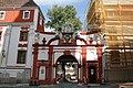 Bautzen - An der Petrikirche - Domstift 01 ies.jpg