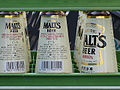 Beer Bottles (Malts). (7550841).jpg