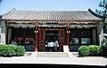 Beihai Park Shop (10553575404).jpg