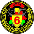 Belarus Internal Troops--Special Forces Company N 6 MU 3214 patch.png