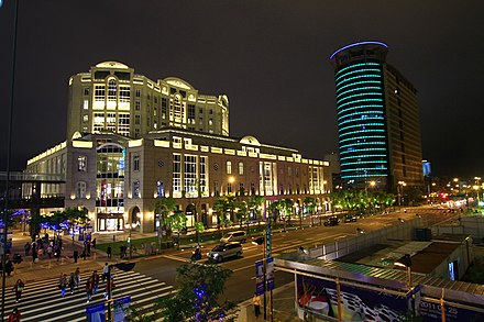 Bellavita Shopping Center and CPC Building at Xinyi Special District