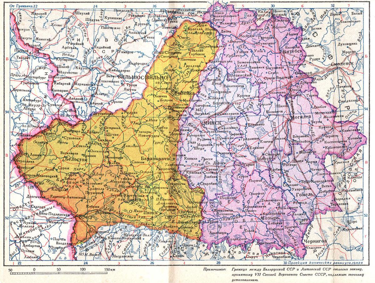 Western Belorussia  Wikipedia