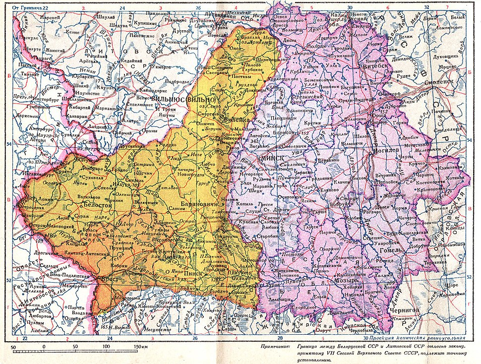 Belorussian SSR in 1940 after annexation of eastern Poland