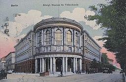 Museum für Völkerkunde, ungenannt [Public domain], via Wikimedia Commons