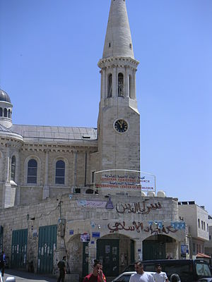 Evangelical Lutheran Church in Jordan and the Holy Land - Christmas Church, Bethlehem