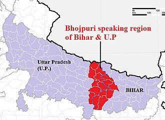 Bhojpuri region - Image: Bhojpuri region