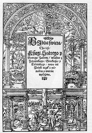 Brest Bible - Title page
