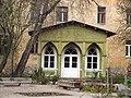 Bijusī Katrīnas skola Rīgā - pagalmā - panoramio (1).jpg