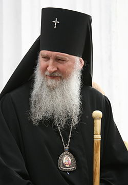 Bishop Theodor of Kamenets.jpg