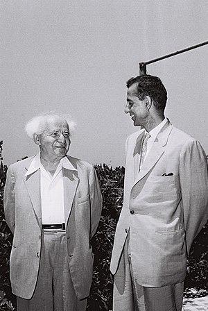 Bishweshwar Prasad Koirala - David Ben Gurion 1960