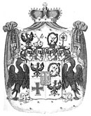Coat of Arms of Count Blücher, Prince of Wahlstatt (Source: Wikimedia)