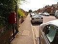 Blandford Forum, postbox № DT11 174, Elizabeth Road - geograph.org.uk - 1374974.jpg