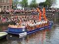 Boat 55 Rabobank - Rainbow, Canal Parade Amsterdam 2017 foto 1.JPG