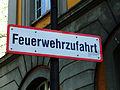 Bonn - Feuerwehrzufahrt (2453093002).jpg