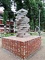Bookpile-Rajshahi University.jpg