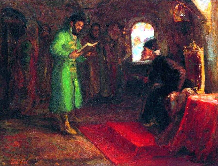 Boris Godunov and Ivan the Terrible by I.Repin