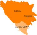 Bosna region.png