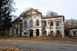 Branitsky's Palace in Rude Selo.jpg