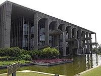 Brasilia PalaciodaJustica1.jpg