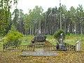 Bronnaya Gora monument on the place of execution 1c.jpg