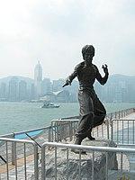 مجسمه بروس لی در هنگ کنگ