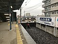 Buffer stop in Takashinohama Station.jpg