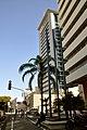 Building on Sderot Sha'ul HaMelech Tel Aviv - panoramio (1).jpg