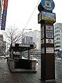 Busan-subway-121-Yangjeong-station-8-entrance.jpg