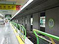 Busan-subway-233-Deokcheon-station-platform.jpg