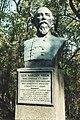 Bust of Brigadier General B. H. Helm.jpg