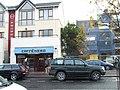 Café Nero, Holywood - geograph.org.uk - 1617372.jpg