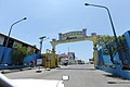 Calapan city port.jpg