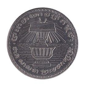 Cambodian Coins 200 riel reverse.jpg