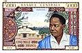 Cameroun, Banque Centrale, specimen 5000 francs, ND (1961).jpg