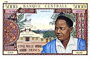 A 1961 Cameroon banknote from the Salem collection