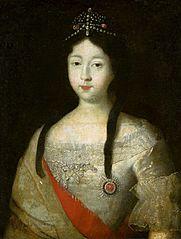 Portrait of Grand Duchess Anna Petrovna.