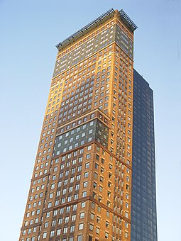 Carnegie Hall Tower, skyscraper located next to Carnegie Hall. Carnegie Hall Tower.JPG