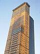 Carnegie Hall Tower.JPG