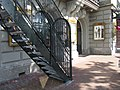 Carre amsterdam facade 3.jpg