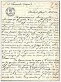 Carta del prócer colombiano Antonio Arboleda y Arrachea.jpg