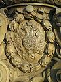 Cartouche d'un lampadaire du pont Alexandre III avec le blason impérial de la Russie.jpg