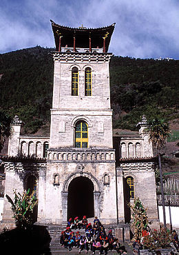 Catholic Church Cizhong Yunnan China.jpg