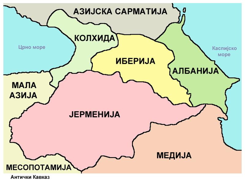 РЕЛИГИЈАТА  И  ИСТОРИЈАТА  - КАРАКТЕРНА СЛИКА НА  ЕДЕН  НАРОД 800px-Caucasus03-sr