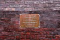 Cavern Wall of Fame Liverpool 5.jpg