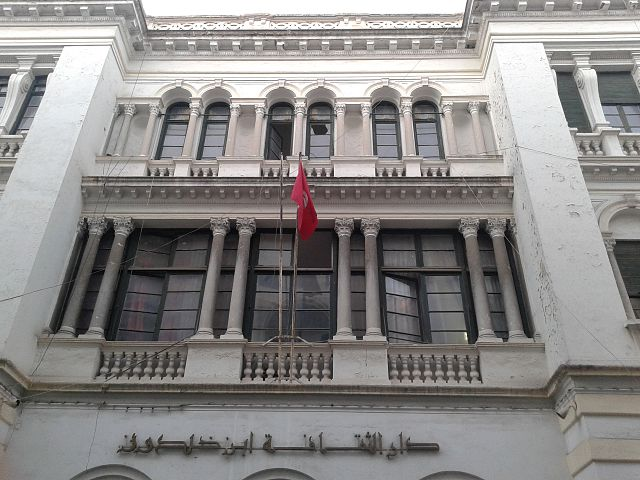 Maghrebian house of culture Ibn Khaldoun of Tunis